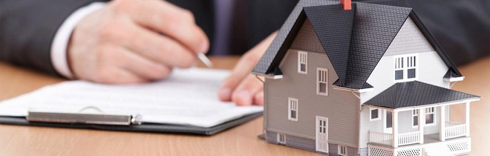 сопровождение сделок с недвижимостью в банке